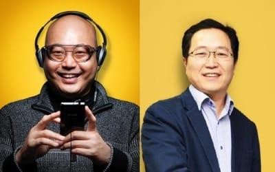 카카오게임즈 조직개편…남궁훈·조계현 대표 역할 분담