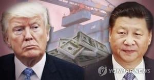 미-중 무역전쟁 '초읽기'…G20에선 결국 '뇌관제거' 실패