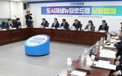 '청년창업 공간 조성' 국유지 임대료율 5%→1%로 완화
