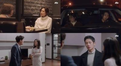 '예쁜 누나' 정해인, 스타덤 예감…분당 최고 시청률 5%