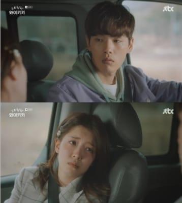 '으라차차 와이키키' 김정현, 서툴기만 한 이 남자의 짝사랑