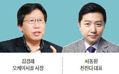 전원주택 '후분양' 늘고… 목조·황토 마감 '시들'