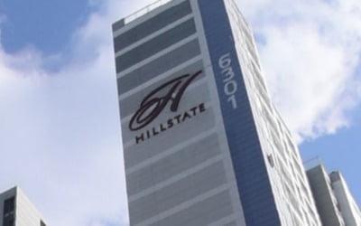 [집코노미] 위례신도시 '힐스테이트' 아파트 이름 전쟁