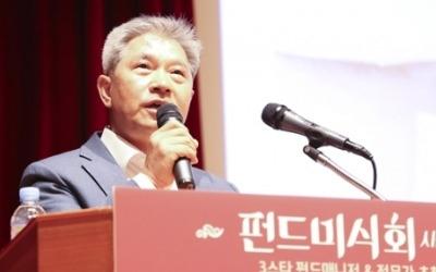 """강방천 """"금리·위안화 절상에 주목…해외펀드 투자 추천"""""""