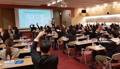 신한은행, 3040 직장인 위한 미래설계 콘서트 '퇴근 후 100분' 개최