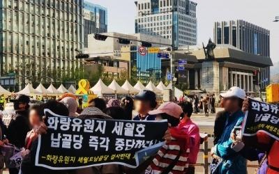 세월호 4주기…그 바다처럼 차가운 땅 '안산'