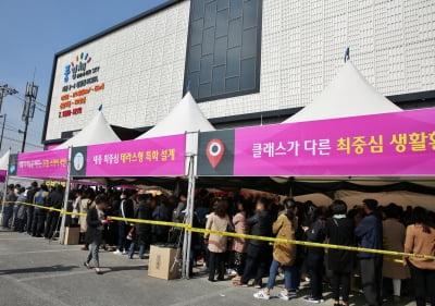 """SRT 동탄역세권 마지막 분양 '동탄역 예미지 3차' 주목"""