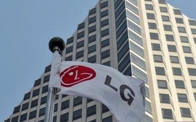 LG, 나라꽃 '무궁화' 확산 지원한다