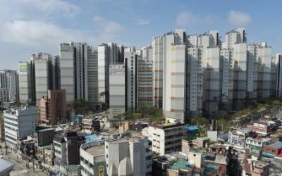 강북 대장 아파트 '마래푸'…84㎡ 매매가 14억 찍어