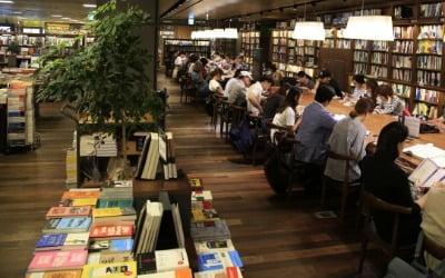 Book적Book적…서점, 상권 활성화 주역 되다