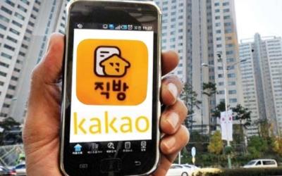 직방·카카오 '부동산 정보 서비스' 손잡았다
