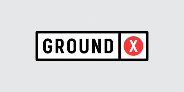 카카오 블록체인 자회사 '그라운드X', 10개 분야 채용 진행