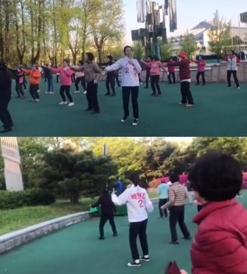 배현진, 공원서 엉덩이춤…