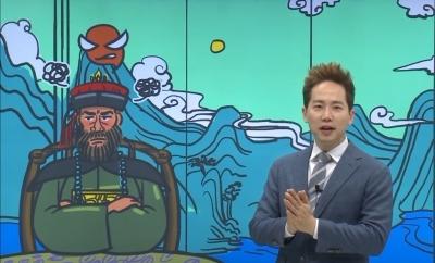 스타강사 차길영, SBS 수학 마술사(史)서 '조선시대 수학자, 홍정하' 재조명