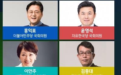 남북정상회담 열기 후끈…'밤샘토론', 한반도 평화 로드맵 특집