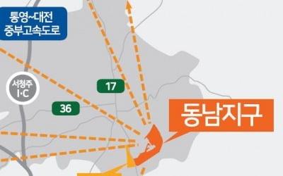 청주 최대 택지 '동남지구'…생활 인프라 '풍부'·기관이전 수혜 '기대'