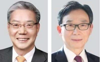 세종, 황영기·김영호 영입… 금융·M&A·행정 분야 강화
