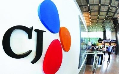 [마켓인사이트] CJ오쇼핑, 동유럽 공략… 최대 홈쇼핑社 인수 '눈앞'