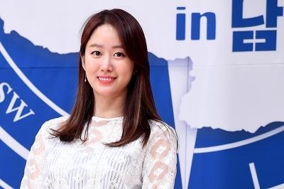 '정글의 법칙' 전혜빈, 남극서 입 돌아간 사연 '깜짝'