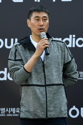 이상민 감독, '응봉체육공원 좋아요'
