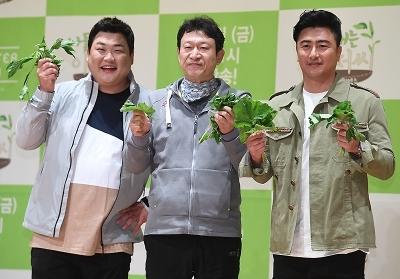 김준현-김응수-안정환, '나물 들고 멋진 포즈~'