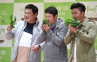 김준현-김응수-안정환, '세 남자의 나물 탐구'