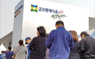 김포 고촌·시흥 장현지구 등 1순위 청약 개시