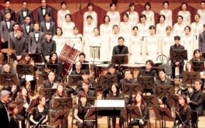 '한화와 함께하는 2018 교향악축제' 개막