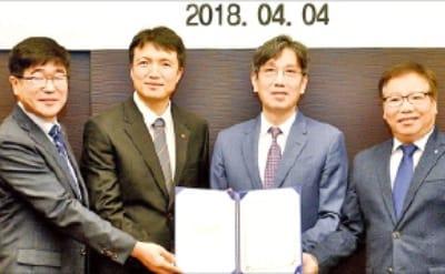 롯데·중앙대 '마이크로바이옴 공동연구'