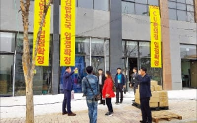 [한경매물마당] 김포 풍무지구 GS슈퍼마켓 상가 등 10건