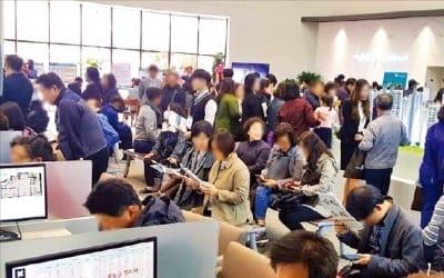 '부산의 강남' 전매 금지에도 청약 열기 후끈