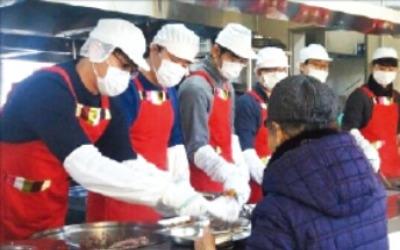 현대로템, 사회복지관서 급식봉사