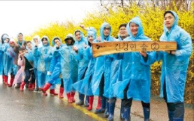 CJ헬스케어 '건강한 숲' 조성활동
