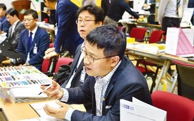 한국수력원자력, 原電 기자재 업체와 동반 해외 진출
