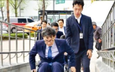 이대훈 농협은행장, 장애 인식개선 교육