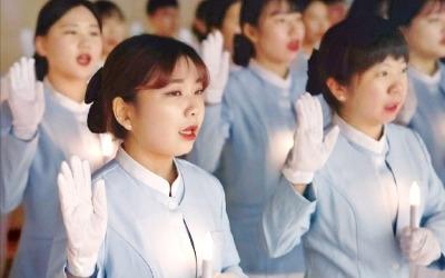 미래 간호사들의 나이팅게일 선서