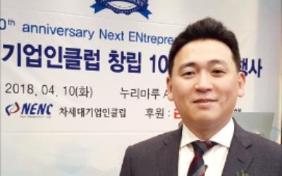 """""""부산경남 차세대기업클럽, 유망 벤처 육성할 것"""""""