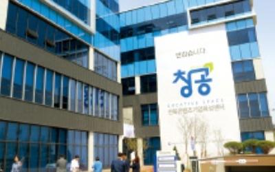 전라북도, 디자인·콘텐츠 산업 컨트롤타워 본격 가동