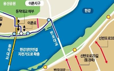 한강변 재건축 추진 아파트, 단지 내 공공 보행로 놓고 서울시와 갈등
