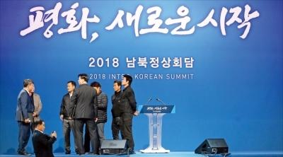 """""""남북경협주, 이익 확대 효과 가시화 뒤 투자해야"""""""