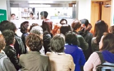 """신반포4차 """"상가와 묶어 재건축하라는 서울시案 수용 못해"""""""