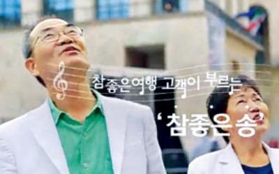 여행 떠나고픈 5060, TV홈쇼핑 '채널 고정'