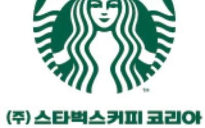 스타벅스커피코리아, 현금 없는 매장 도입