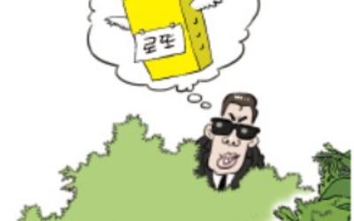 전남 공무원이 서울 '위장 전입'… 불법 의심 50명 적발