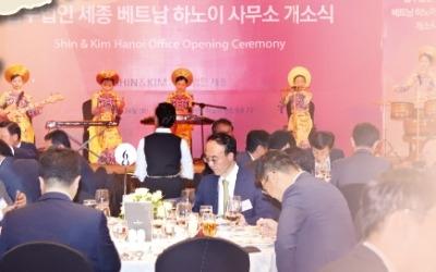 '로펌 빅7' 모두 베트남行… 한국 기업들의 '방어막'으로