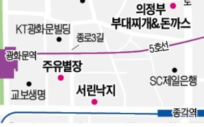 마약항정살구이쌈 '주유별장'… 철판에 볶는 '서린낙지'