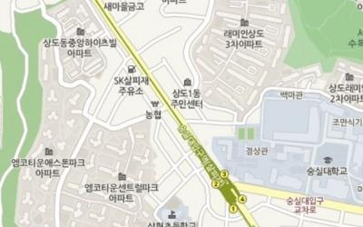 7호선 숭실대입구역 앞 '상도엠코타운애스톤파크'