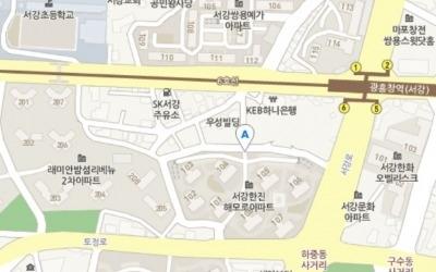국토부 공동주택 우수관리단지 '서강한진해모로'