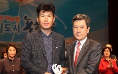 라온건설, '포항 라온프라이빗 스카이파크'로 포항시장 표창 수상