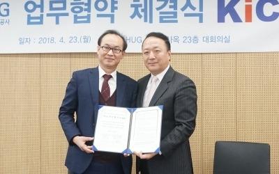 HUG, 한국건축시공학회와 시공품질 협력체계 구축